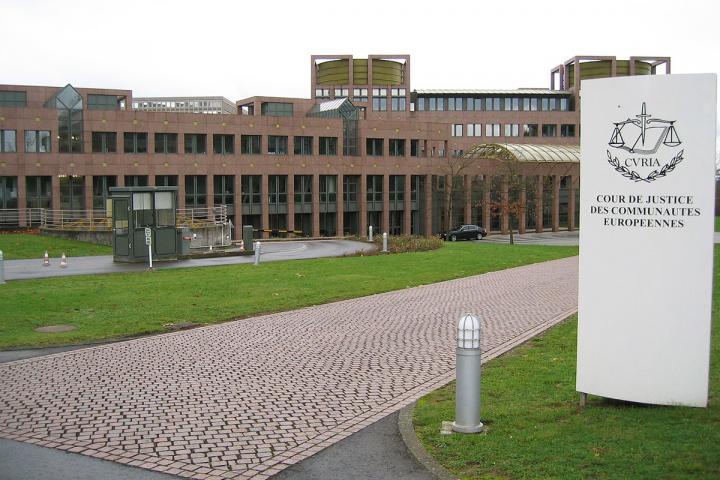Bild vom Europäischen Gerichtshof