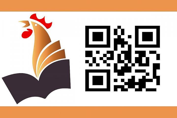 Literiki-Logo