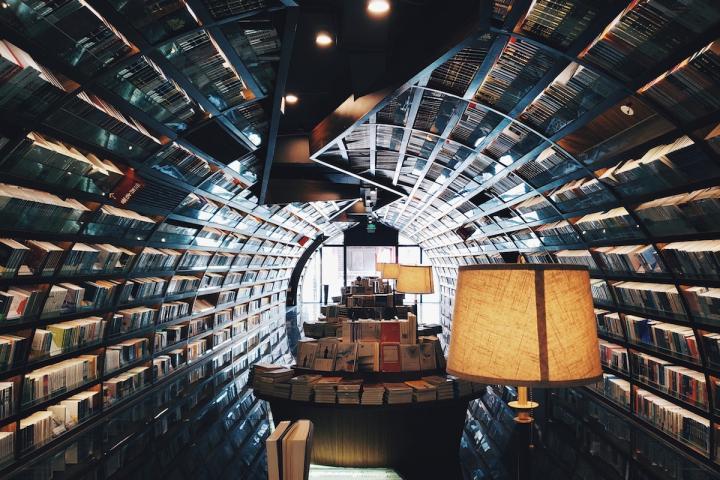 Buchhandelswissen für Autoren